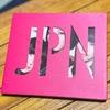 2011年『ジェイピーエヌ』JPN / Perfume(パフューム)