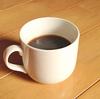 小さめコーヒーカップの腰丸くん。