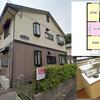 横浜戸塚区アミメニシキヘビ盗難されていた!「盗まれた可能性が高い」