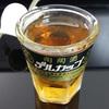 くせになるデルカップの漢方成分を分析