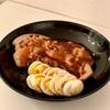 おうちごはん 豚の生姜醤油煮込み