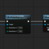 UE4 GameUserSettingsを使ってウィンドウモードなどを設定する