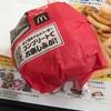マクドナルドの味噌カツバーガーを食べてきた