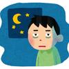 成功する人は必ず睡眠時間を確保する