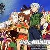 アニメ感想:OVA:翠星のガルガンティア 〜めぐる航路、遥か〜