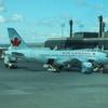 結構重要!エアカナダ利用のカナダ乗り継ぎ、受託手荷物の扱いが変更!