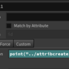 Expression(Hscript)でAttributeにアクセス