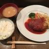 神戸・洋食 「ビストロ・ジロー」さん