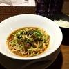 【今週のラーメン1968】 麺処 鳴声 (東京・西馬込) 辛くて痺れる汁なし担担麺 4辛+ライス