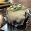 定額給付金で外食Vol.42 農家カフェけやき(奈良県天理市)