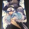 【ドラマCD版】Fate/Prototype 蒼銀のフラグメンツ 購入&聴き終りました