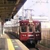 今日の阪急、何系?①24…20191030
