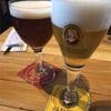ドイツから小旅行〜アムステルダム〜お酒編