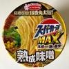 🍜19-25スーパーカップMAX熟成味噌/Acecook