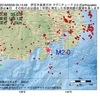 2016年09月09日 05時14分 伊豆半島東方沖でM2.0の地震