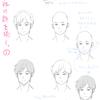 【57】 7/13 「男性の顔を練習する。-女性の顔との違いを意識しながら描く- 」