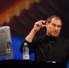 Steve Jobsの「ぶんぶんぶん」314連発