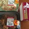成城石井のお惣菜とスーパーのお惣菜の相違点