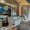 【兵庫県神戸市北区】なな福 新鮮な海鮮をお得に買うことができる魚屋さん!有馬温泉にも配達されてます!!
