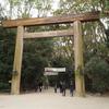 【名古屋観光】あつた蓬莱軒でランチの予約をしてから熱田神宮をお参り