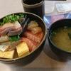 小田原市場直送の新鮮な地魚を使った地魚の漬け丼がコスパ良し!! 丼万次郎