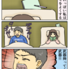 恐怖の寝言録ノート【web漫画】