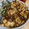 麻婆豆腐のレシピ! 赤味噌を使うちょっと和食の作り方!
