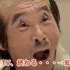 Abema TV、終わる・・・→知ってた