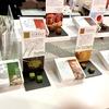 カネス製茶の素材の魅力そのまま感じられる「おとなの生チョコシリーズ」紹介!