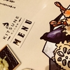 【東岡崎】天ぷら酒場 KITSUNE (キツネ) に行ってきました!