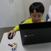 【親子で楽しむ!プログラミング教室@浜松】授業の様子 2016.10.08~11.13