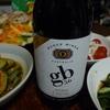 きのうのワイン+「マイ・ガール」