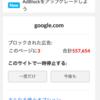 【作業効率向上】個人的に使用しているGoogle Chrome拡張機能の紹介