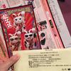 ☆ネタバレ☆THE ALFEE【BEST HIT ALFEE2016 秋フェス】2016年10月15日 高周波文化ホール