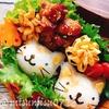 【キャラ弁】ブチ猫おにぎりと鶏肉生姜焼き弁当