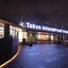 歩いていける空港、羽田!