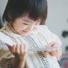 【おすすめ絵本】すべてのママさんパパさんへ今この時間を大切に!