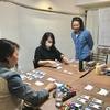 【HD】『初めてのマイダンジョンカード グループ講座(遊び方講座)』のレポ