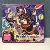 【感想】Poppin'Party2ndアルバム『Breakthrough!』の内容がエモすぎて「人ではない?」というお話