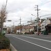 舞子坂1丁目(神戸市垂水区)