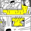 スーパー銭湯ときゃん太
