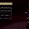 【Risk of Rain2】【PS4】ロボのMUL-Tが取ると強いアイテムや育て方などを紹介