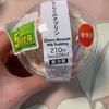 セブン:さくらミルクプリン/もちっとどら苺&ホイップ/カフェラテチョコレートバー/もっちりクレープティラミス