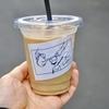 阿佐ヶ谷の「ブネイコーヒー」でデミタスオレ、抹茶とラムレーズンのパウンドケーキ、夕焼けスコーン、イルガチェフェ(浅煎り)。