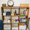 我が家のリビング収納。絵本、おもちゃ、お世話グッズを無印のスタッキングシェルフにひとまとめ!