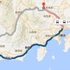 名古屋 高崎 節約 少しでも安く移動する方法を考える