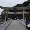 2月に八百富神社に行った話