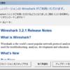 Wireshark 3.2.1