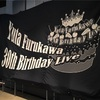 古川雄大 30th Birthday Live 東京