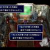 FINAL FANTASY VII オリジナル版をプレイ